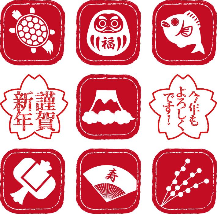 フリーイラスト 9種類のお正月関連のスタンプのセット