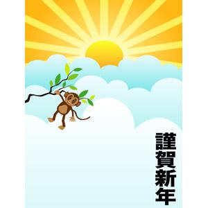フリーイラスト, ベクター画像, SVG, 背景, 年中行事, 正月, 年賀状, 1月, 元旦(元日), 初日の出, 朝日, 日の出, 申年, 謹賀新年, 猿(サル)