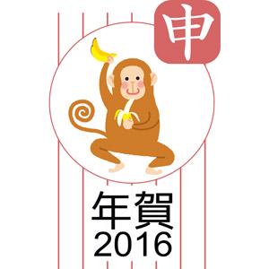 フリーイラスト, ベクター画像, AI, 背景, 年中行事, 正月, 年賀状, 1月, 元旦(元日), 猿(サル), 申年