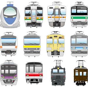 フリーイラスト, ベクター画像, AI, 乗り物, 列車(鉄道車両), 電車, 日本の鉄道車両, 新幹線, 新幹線500系電車