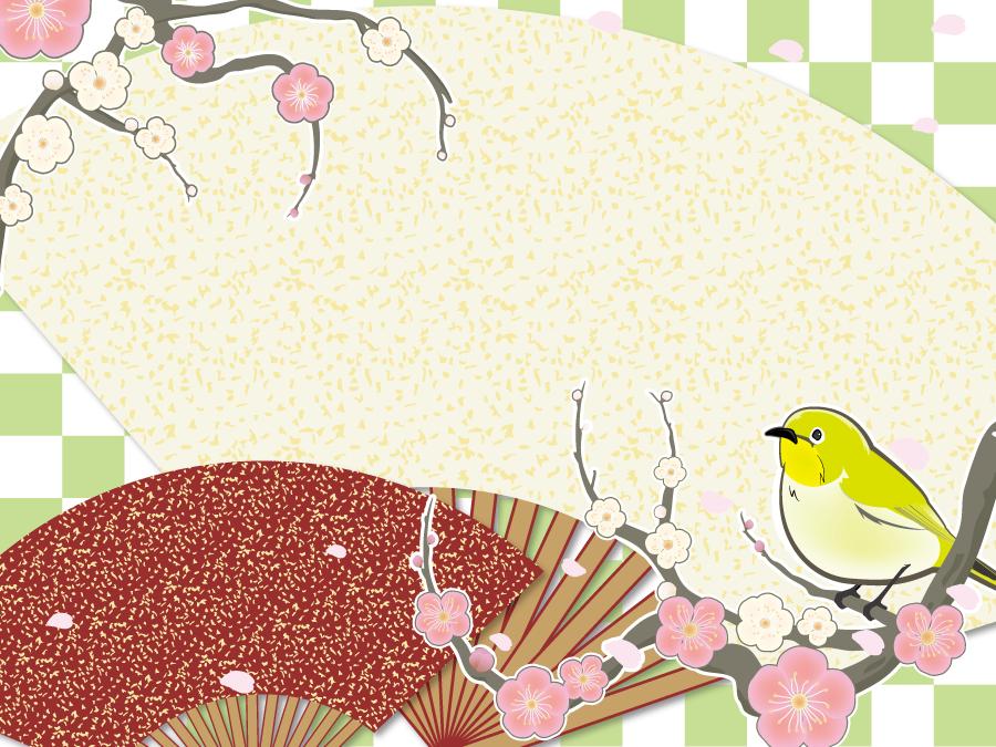 フリーイラスト メジロと梅の花と扇子の背景