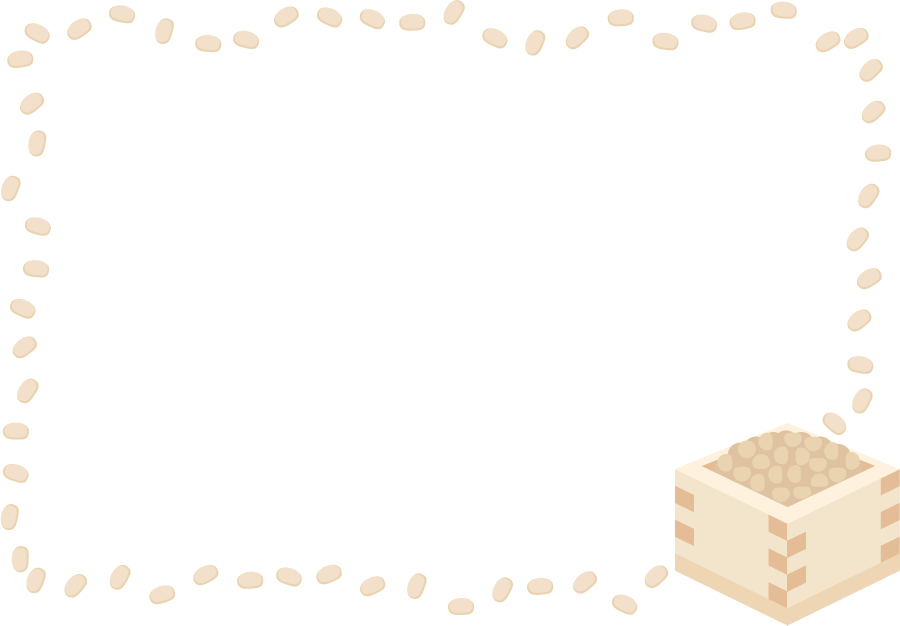 フリーイラスト 豆まき用の福豆の飾り枠