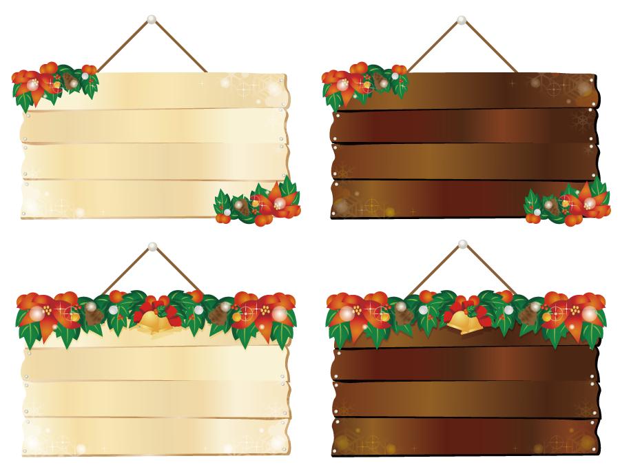 フリーイラスト 4種類のクリスマス飾りと吊るし看板のセット