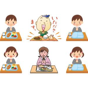 フリーイラスト, ベクター画像, AI, 人物, 子供, 男の子, 女の子, 学生(生徒), 小学生, 学校, 給食, 食べ物(食料), 料理, 食事, いただきます, ごちそうさま, 手を合わす