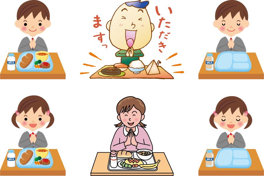 フリーイラスト 給食を食べる小学生の男の子と女の子