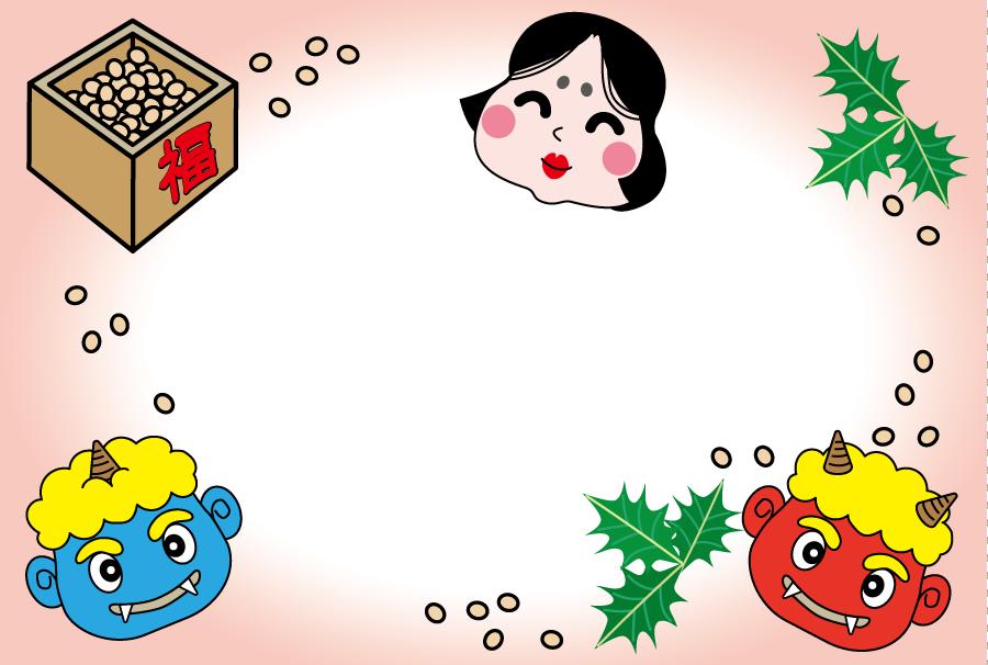 フリーイラスト 福豆やお多福や鬼などの節分の飾り枠