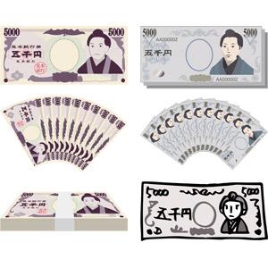 フリーイラスト, ベクター画像, AI, お金, 日本円, 紙幣, 五千円札(五千円紙幣), 札束, 樋口一葉