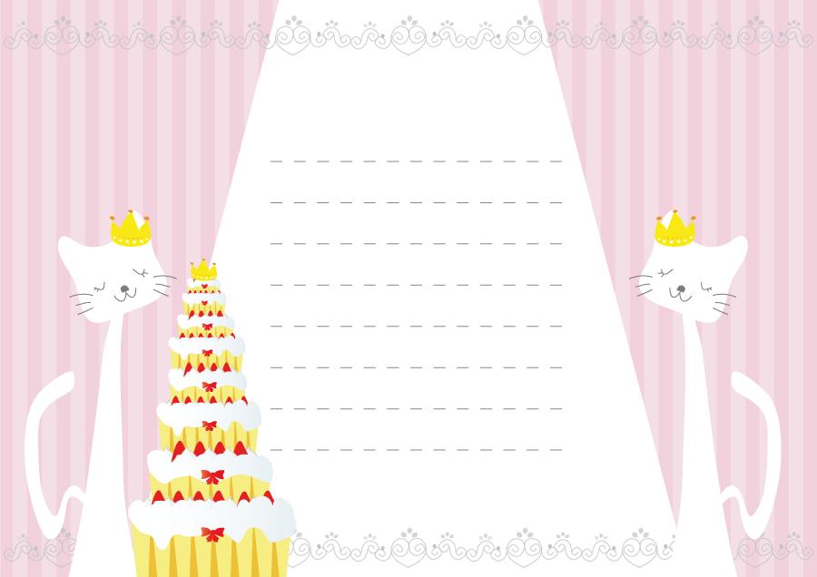 フリーイラスト 猫とウェディングケーキのメッセージカード