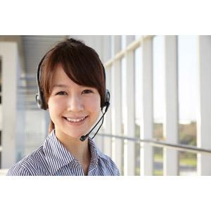 フリー写真, 人物, 女性, アジア人女性, 日本人, 女性(00025), 職業, 仕事, OL(オフィスレディ), コールセンター(テレオペ), ヘッドセット