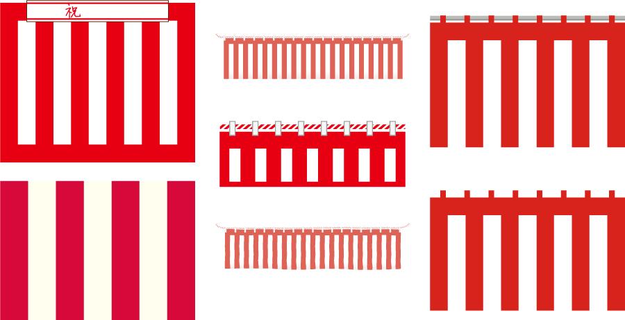 フリーイラスト 7種類の紅白幕のセット