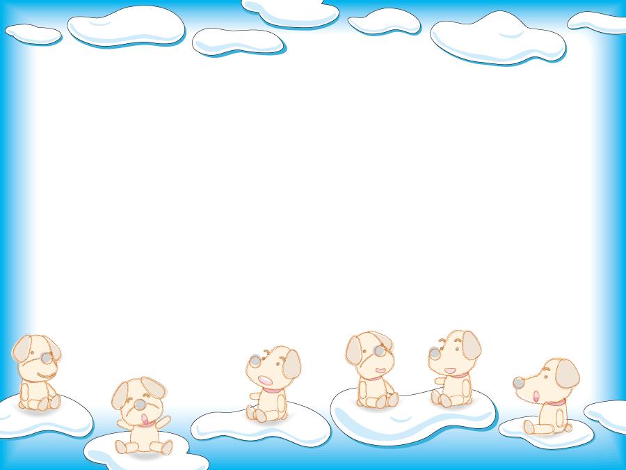 フリーイラスト 犬と雲の飾り枠
