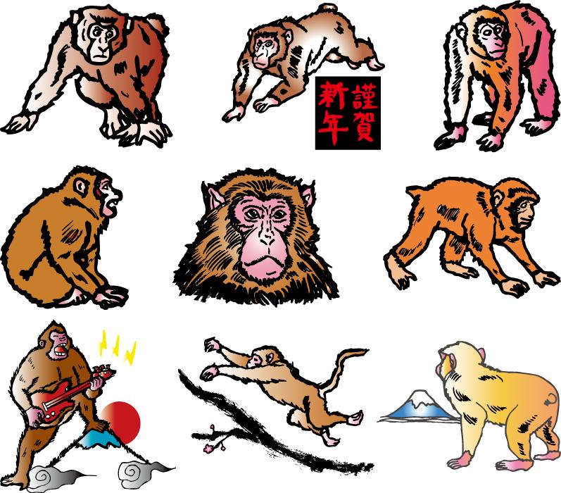 フリーイラスト 9種類の申年の猿のセット