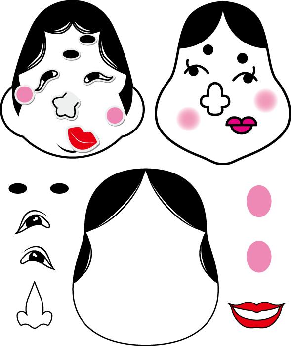 フリーイラスト 3種類のおたふくの福笑いのセット