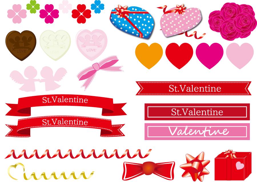 フリーイラスト バレンタインデー関連のセット