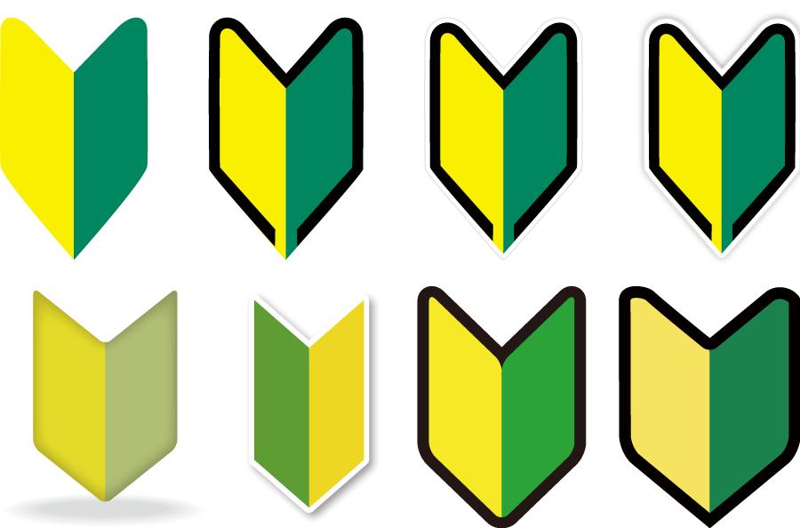 フリーイラスト 8種類の初心者マークのセット