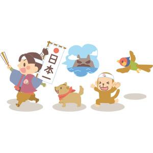 フリーイラスト, ベクター画像, AI, 童話(おとぎ話), 桃太郎(ももたろう), 犬(イヌ), 猿(サル), 雉子(キジ), 岡山県