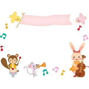 フリーイラスト, ベクター画像, EPS, 背景, フレーム, 囲みフレーム, 音楽, 音楽会(演奏会), 動物, 小鳥, 兎(ウサギ), 鼠(ネズミ), 栗鼠(リス), 横断幕, 小太鼓, 楽器, 演奏する, ラッパ, バイオリン, 音符