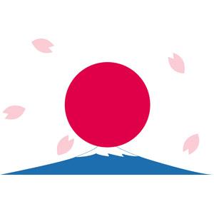 フリーイラスト, ベクター画像, EPS, 背景, 日本の国旗(日の丸), 富士山, 花びら, 桜(サクラ)