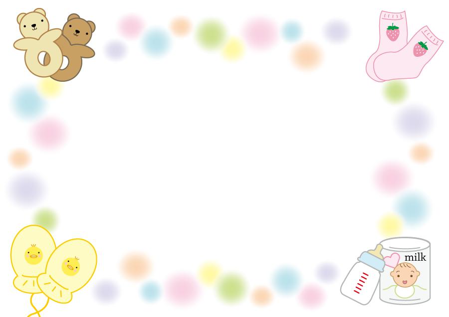 フリーイラスト ベビー用品と水玉模様の飾り枠