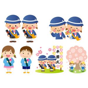フリーイラスト, ベクター画像, AI, 卒園式, 卒業証書, 人物, 子供, 男の子, 女の子, 幼稚園, 桜(サクラ), 幼稚園児, 通園バッグ