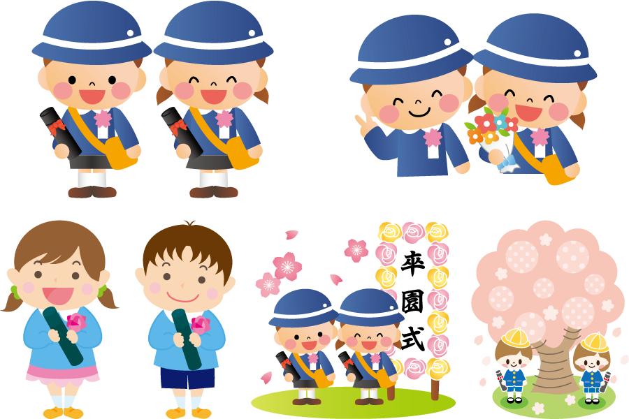 フリーイラスト 6種類の卒園式を迎える幼稚園児のセット