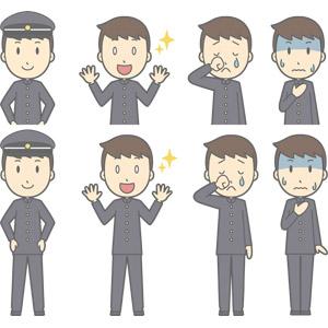 フリーイラスト, ベクター画像, AI, 人物, 少年, 少年(00130), 学生服, 学生(生徒), 高校生, 中学生, 学ラン, 学生帽, 目を輝かせる, 泣く(泣き顔), 青ざめる