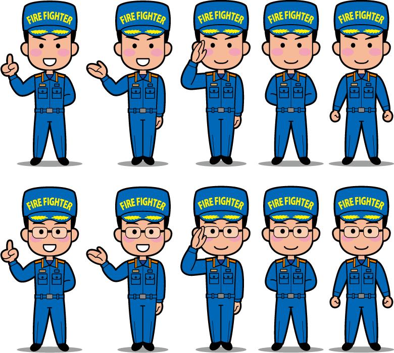 フリーイラスト 10種類の活動服姿の消防士のセット