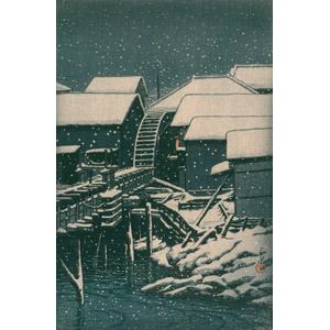フリー絵画, 川瀬巴水, 浮世絵, 風景画, 風景画, 建築物, 建造物, 住宅, 家(一軒家), 水車, 河川, 雪, 冬, 日本の風景, 東京都