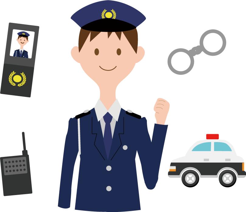 フリーイラスト 警察官と警察関連のセット