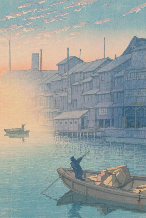 フリー絵画 川瀬巴水作「日本風景集2 関西篇 大阪道頓堀の朝」