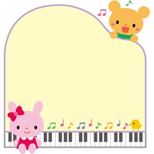 フリーイラスト, ベクター画像, EPS, 背景, フレーム, 音楽, 鍵盤楽器, 楽器, ピアノ, 音符, 動物, 兎(ウサギ), 熊(クマ), ひよこ(ヒヨコ)