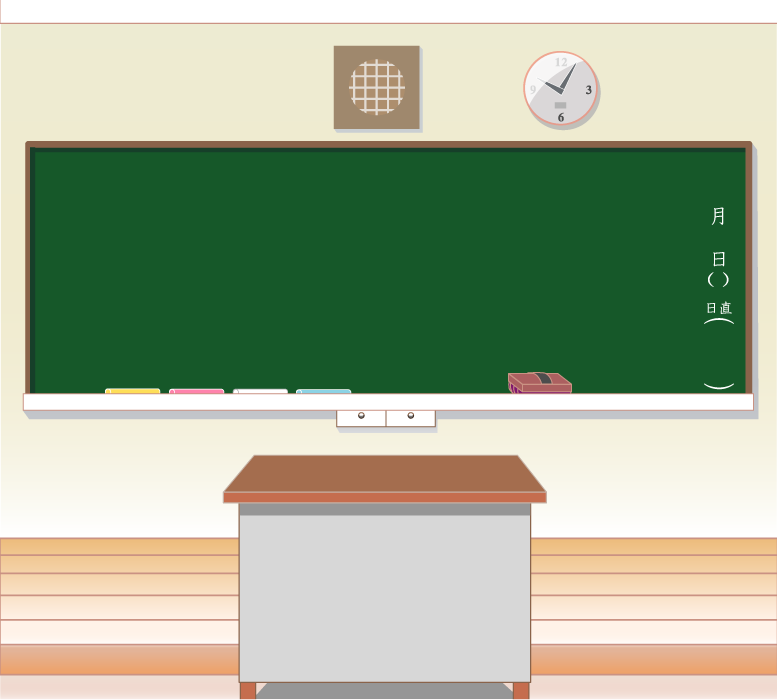 フリーイラスト 教卓と黒板のある学校の教室の風景