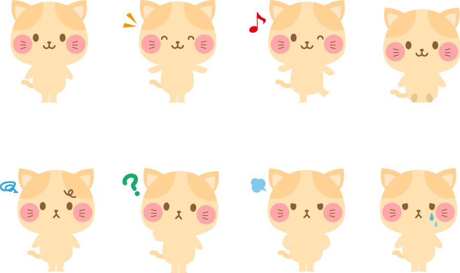 フリーイラスト 8種類のいろいろな表情の猫のセット
