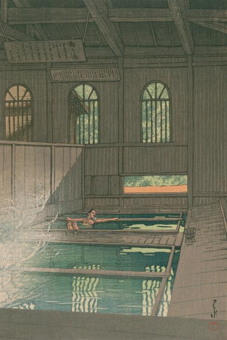 フリー絵画 川瀬巴水作「上州法師温泉」