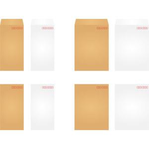 フリーイラスト, ベクター画像, AI, 封筒, 郵便, 文房具