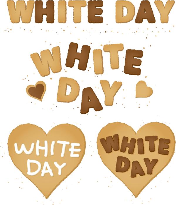 フリーイラスト 4種類のホワイトデーの飾りのセット