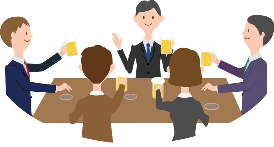 フリーイラスト 職場の人達との飲み会