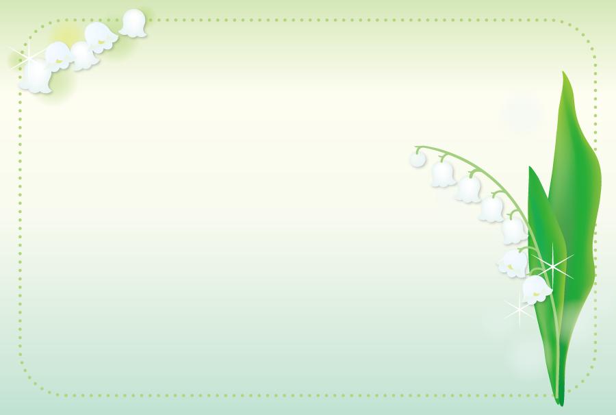 フリーイラスト すずらんの花の飾り枠