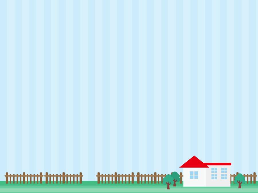 フリーイラスト 家と柵と縞模様の背景
