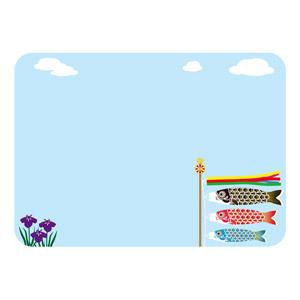 フリーイラスト, ベクター画像, AI, 背景, フレーム, 囲みフレーム, 青空, 年中行事, 端午(菖蒲の節句), こどもの日, 5月, こいのぼり(鯉のぼり), 花, アヤメ(ハナショウブ), 紫色の花