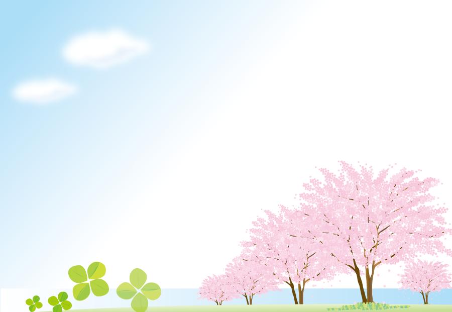 フリーイラスト 満開の桜並木と四つ葉のクローバー