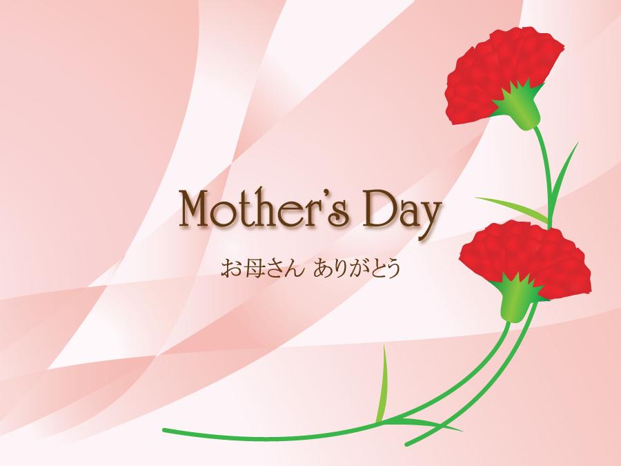 フリーイラスト 「お母さんありがとう」の母の日のメッセージカード