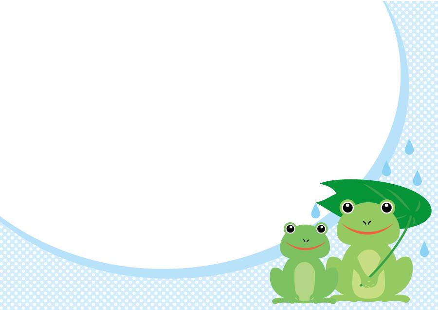 フリーイラスト カエルのメッセージカード