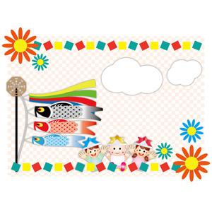 フリーイラスト, ベクター画像, AI, 年中行事, 端午(菖蒲の節句), こどもの日, 5月, こいのぼり(鯉のぼり), 市松模様, 子供, 男の子, 女の子, 赤ちゃん, 折り紙, 兜