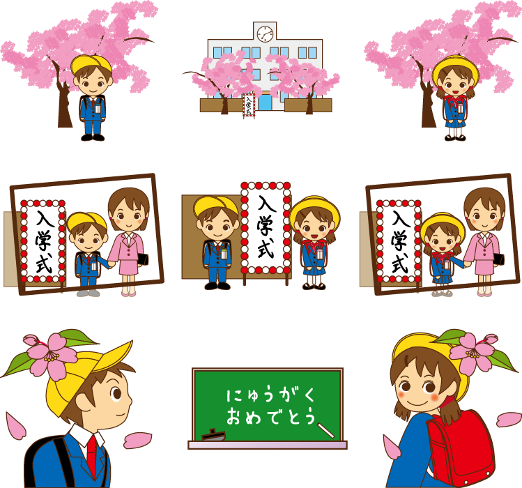 フリーイラスト 9種類の小学校の入学式と新入生のセット