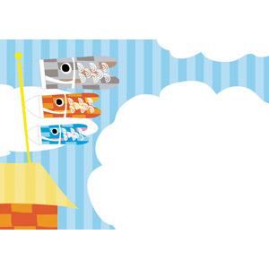 フリーイラスト, ベクター画像, AI, 背景, 年中行事, 端午(菖蒲の節句), こどもの日, 5月, こいのぼり(鯉のぼり), 雲, 縞模様(ストライプ)