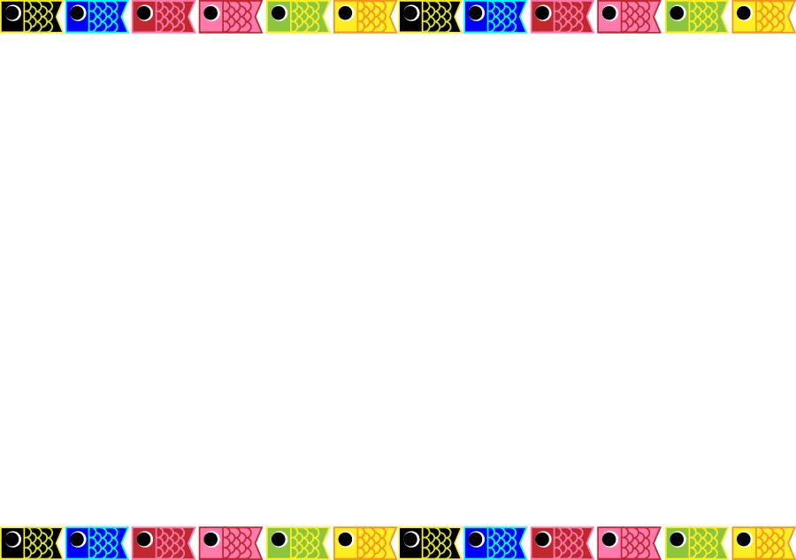 フリーイラスト カラフルなこいのぼりの飾り枠