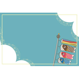 フリーイラスト, ベクター画像, EPS, 背景, フレーム, 囲みフレーム, 年中行事, 端午(菖蒲の節句), こどもの日, 5月, こいのぼり(鯉のぼり)