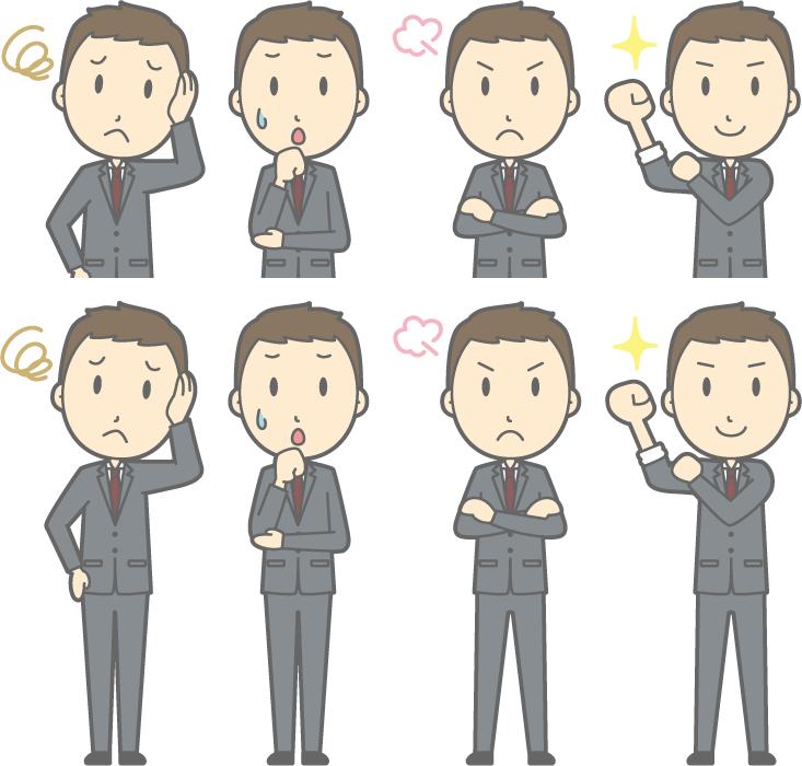 フリーイラスト 困るなどの8種類のビジネスマンのセット