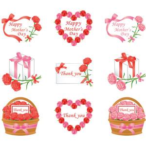 フリーイラスト, ベクター画像, AI, 年中行事, 母の日, 5月, ありがとう, 植物, 花, カーネーション, 薔薇(バラ), ハート, 蝶リボン, プレゼント, メッセージカード, プレゼント箱, バスケットアレンジメント